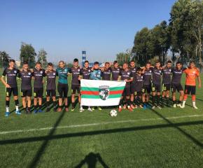 Младежи участваха в Международен футболен турнир в Украйна