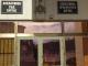 Младежи от Ямбол оспорват присъдите си за катастрофа със смърт