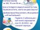Младежки дом Сливен с конкурс за снимка или видео в Инстаграм