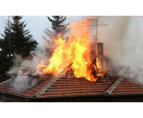 Многодетно семейство загуби своя дом след пожар