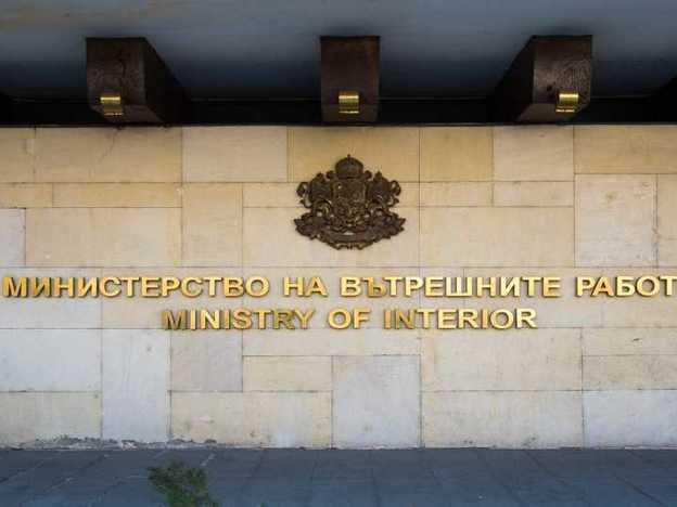 ОДМВР-Сливен оказва пълно съдействие на институциите за изпълнение на заповедта на министъра на здравеопазването, с която се въвеждат временни противоепидемични...