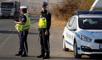 """За да се избегнат излишни струпвания и опашки от граждани пред общините и гишетата на дирекция """"Български документи за самоличност"""" за смяна на адрес..."""