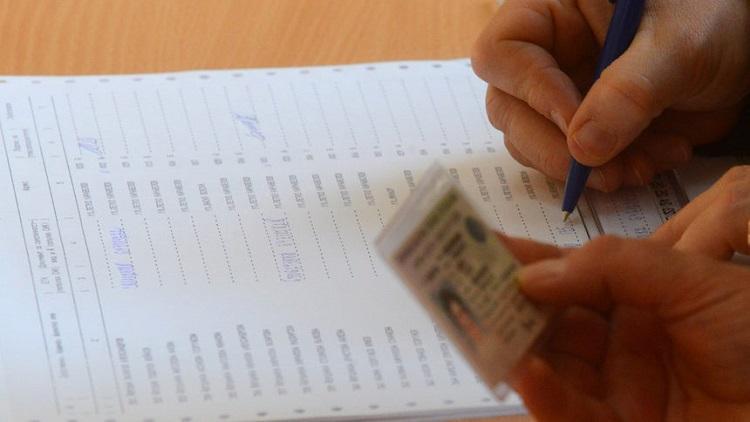 """Създадена е организация и служителите на сектор """"Български документи за самоличност"""" в ОДМВР-Ямбол ще работят в днешния ден от 8.30 до 19.30 часа. Те ще..."""