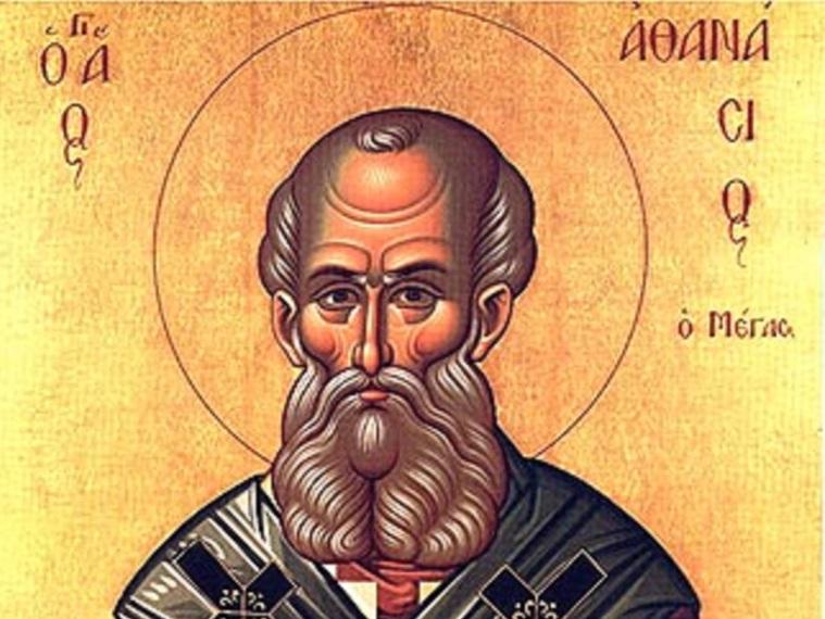 На Атанасовден в Ямбол празнуват 1310 души, носещи името на Свети Атанасий Велики,богослов и патриарх на Александрия. Имениците мъже са 1020, а жените...