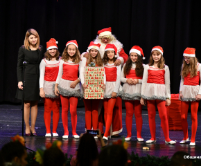 """Над 140 деца се състезаваха в Конкурса за ученически коледни изпълнения """"Коледната магия са децата"""""""