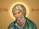 Над 150 души празнуват Андреевден в Ямбол днес