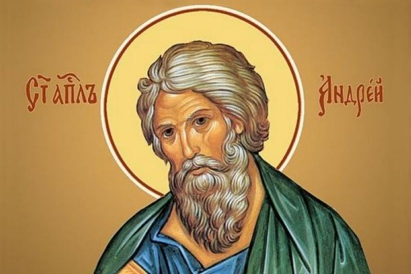 Андреевден е! Честит празник на имениците!    Днес православната църква почита Свети Апостол Андрей Първозвани, брат на Свети Петър, християнски...