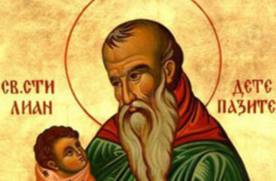 На 26-ти ноември Православната църква почита паметта на свети Стилиян Пафлагонийски. Наричат го още Детепазител, защото се възприема като закрилник на...
