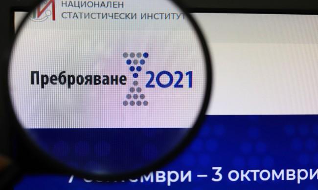 27 процента от населението в община Сливен е преброено по електронен път към 1 октомври, сочат данните на Националния статистически институт. Това са общо...
