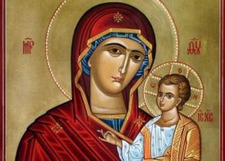 Успение на Пресвета Богородица или Голяма Богородица е един от най-големите християнски празници, честван еднакво от православни, от католици и от други...