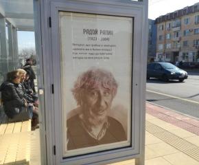 Над 40 спирки в Сливен получиха патриотичен облик