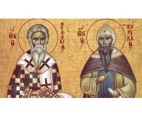 Над 400 човека в Ямбол носят имената на Светите братя Кирил и Методий и празнуват днес