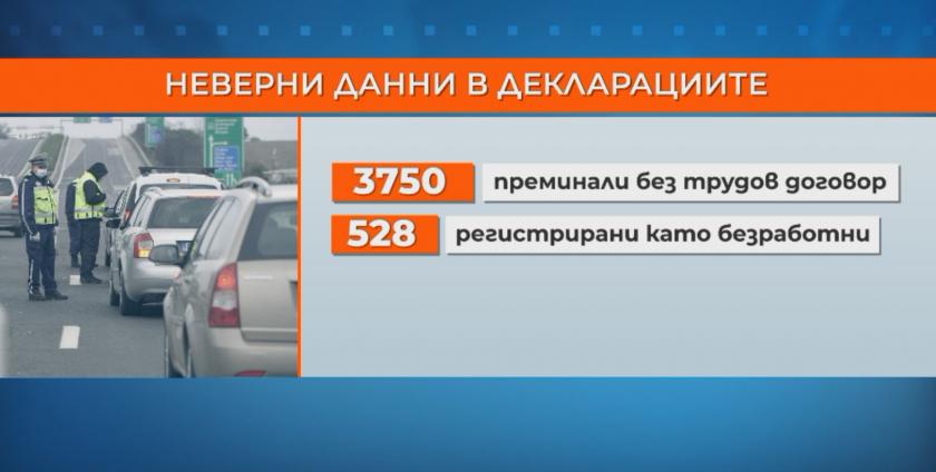 Над 230 хиляди граждани са върнати от полицаите на КПП-тата на входовете на градовете от въвеждането им до изтичането на мярката днес в полунощ. Това отчете...