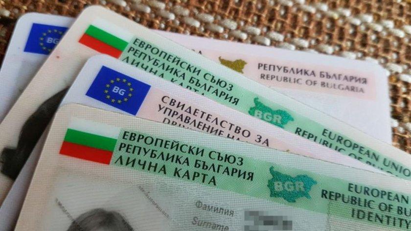 Очаква се затруднение в звената за подмяна на българските лични документи. Това стана ясно след справка на 999 в ОДМВР – ЯМБОЛ във връзка с изтичането...