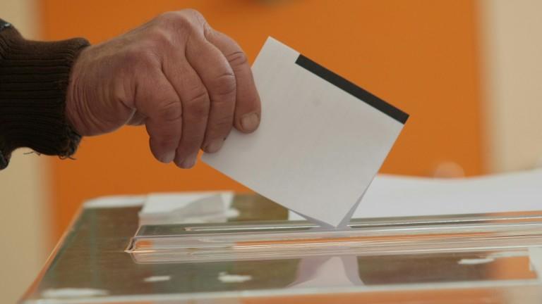 Точно 6 732 316 са избирателите у нас в предварителните списъци за парламентарния вот на 4 април, коментират от Нова. Това става ясно от справка на сайта...