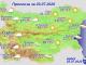 Над Централна и Източна България слънце, над Западна - валежи