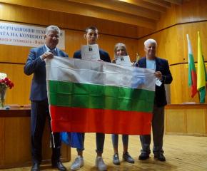 """Наградиха победителите в състезанието по информационни технологии """"Джон Атанасов-бащата на компютъра"""""""