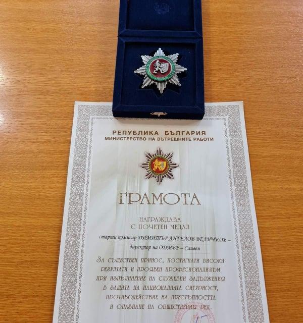 По случай професионалния празник на МВР и 142 години от създаване на вътрешното ведомство, министър Бойко Рашков отличи служители на министерството за...
