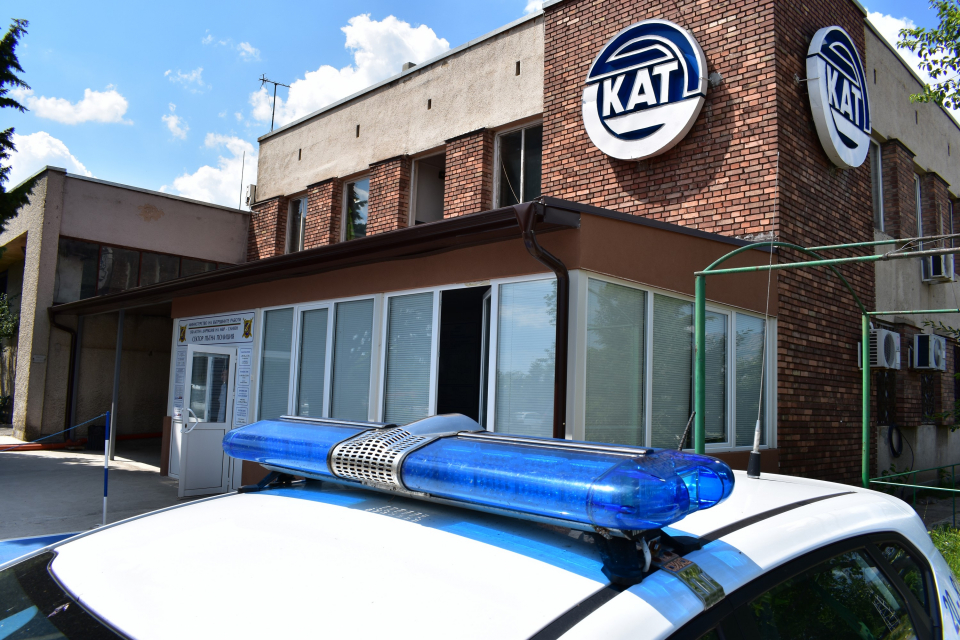 9 специализирани операции и ежедневен контрол по пътна безопасност са осъществени от служители на Пътна полиция в област Сливен в дните от 23 декември...