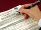 НАП: Едноличните търговци внасят осигурителни вноски до 30 юни