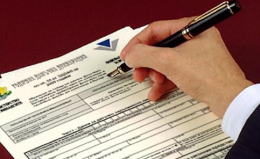 До 30 юни се удължава срокът за деклариране и внасяне на окончателните социални и здравни осигурителни вноски за едноличните търговци, включително плащащи...