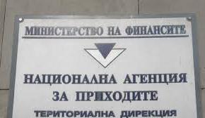 НАП: Липса на реквизити в касов бон не е основание за запечатване на обект