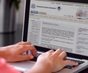 НАП обяснява с видео как да попълним новите данъчни декларации