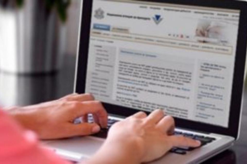 НАП с видео инструкции как да се попълват данъчни декларации. Видеото е пуснато в в Youtube канала на НАП наhttps://www.youtube.com/watch?v=qX8ePZs8To4. 12000...