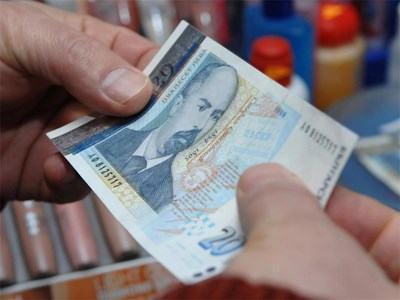 Общо 527 броя неистински български банкноти, циркулирали в паричното обращение са задържани в Националния център за анализ на Българската народна банка...