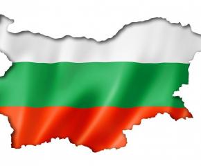 Населението в България към 31.12.2019г. е 6 951 482 души