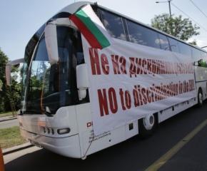 Национален протест на превозвачите ще се проведе днес