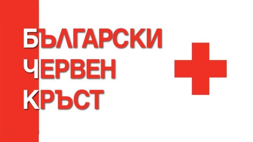 """На 17 март 2020 г. Българският Червен кръст обявява Национална благотворителна кампания """"Заедно срещу коронавируса"""" в подкрепа усилията на Националния..."""
