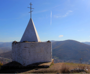 Навършват се 100 години от окупацията на Българските Западни покрайнини от Сърбия