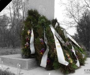 Навършват се 24 години от трагедията в Елхово с 9 жертви