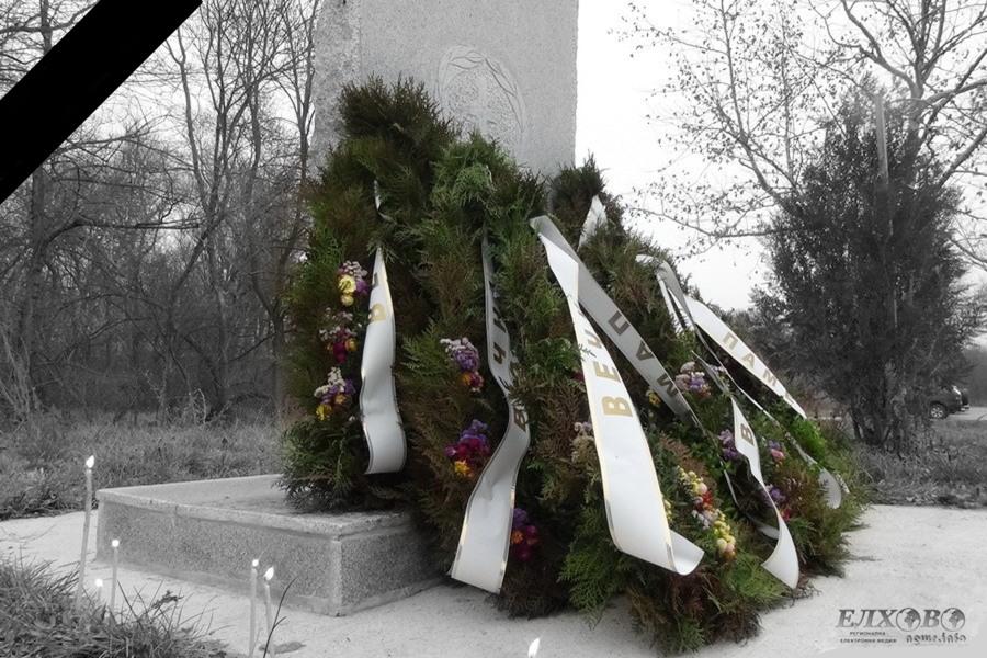 Двадесет и четири години от трагедията в Елхово – трагедия, в която деветима души намериха смъртта си в ледените води на Тунджа. На 6 януари 1996 г. след...