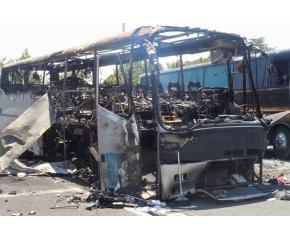"""Навършват се 8 години от атентата на летище """"Сарафово"""""""