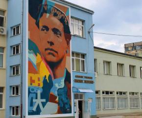 Най-мащабният портрет на Левски в България се намира във Враца