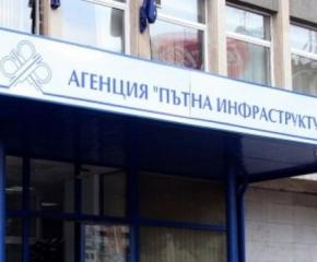 Назначиха временно Ивайло Денчев за председател на АПИ