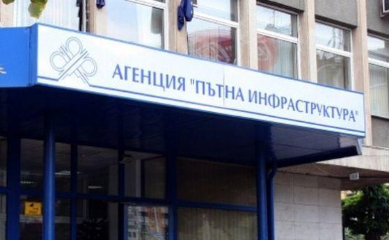 Със заповед на министъра на регионалното развитие и благоустройството Виолета Комитова от понеделник, 26 юли 2021 г., инж. Ивайло Денчев е назначен за...
