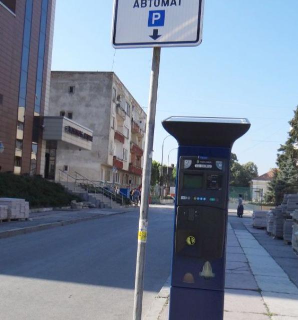 """Днес """"синя"""" зона няма да работи в Ямбол. Ако пуснете монети в паркинг автоматите, обаче,..."""