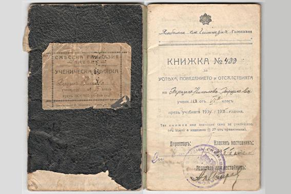 """Едно от най-ранните заболявания, познати на човечеството, е т.нар. """"жълта гостенка"""". С това име българите наричат болестта туберкулоза в миналото. Причината..."""