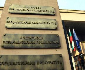 Неутрализирана е престъпна група от Сливен а трафик на големи количества хероин от Турция през България за Холандия