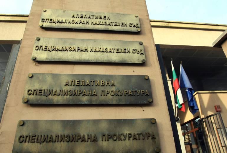 На 20 септември 2019 г., при неотложни действия по разследването на Специализираната прокуратура и ТСБОП-Сливен срещу организирана престъпна група за...