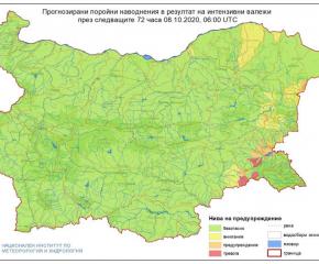 НИМХ издаде тревога за наводнения по притоци на Тунджа