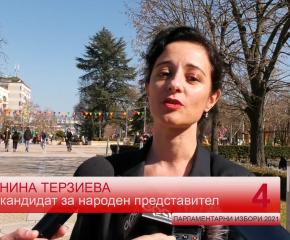 Нина Терзиева: Насилието над жени остава основна глобална заплаха (ВИДЕО)