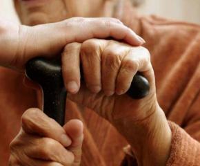 НОИ отбелязва Международния ден на възрастните хора