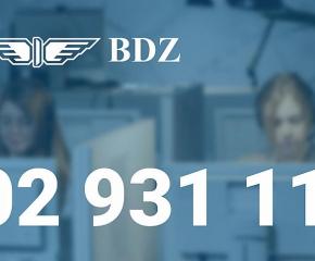 Нов информационен телефон въвеждат от БДЖ
