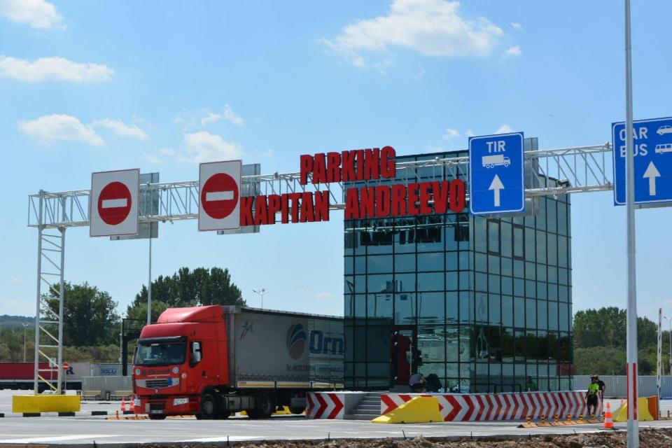 """Нов модерен паркинг за тежкотоварни камиони вече работи до ГКПП """"Капитан Андреево"""". От вчера там спират автомобили, които след това преминават през границата..."""
