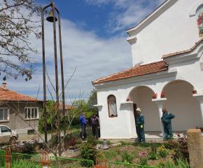 Нова камбана за храма в с. Ханово