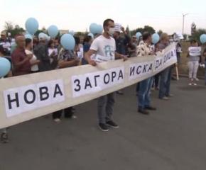Нова Загора излиза на протест заради мръсен въздух